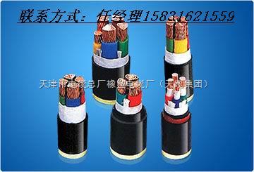 电缆 接线 线 360_245