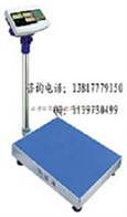 XK3150C規矩XK3150C-300kg電子稱,RS485輸出接口