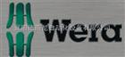 新宝5平台app下载安装WERA新宝5平台app下载安装维拉