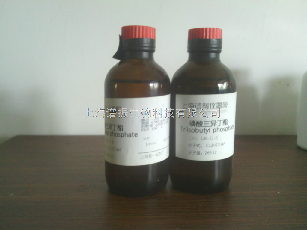 3-氨基巴豆酸甲酯_仝生物化工科技有限公司3氨基巴豆酸甲酯吲