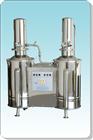 亚荣、申安、三申、博讯DZ20C不锈钢电热蒸馏水器