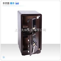 上海家用保险箱十大品牌