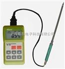 日本SK-100便携式废纸水份测定仪,SK-100废纸水分测试仪