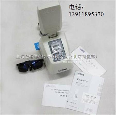 紫外线光疗仪ss01 家用紫外线光疗仪,uvb治疗仪