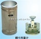 LD-04   雨量传感器