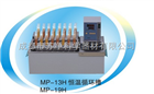 MP-13H上海一恒100℃配有RS485接口和通讯软件微电脑PID控制MP-13H超级加热恒温循环槽