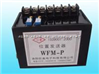 WF-S 位置发送器 WF-S位发模块