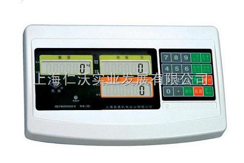 规矩XK3150C称重显示器,英展XK3150(C)计数仪表