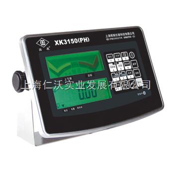 规矩XK3150PH称重显示器,英展XK3150(PH)检重仪表