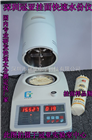 SFY-6河南挂面水分检测仪、挂面水分的测定方法