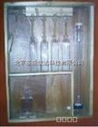 HW-1902气体分析器