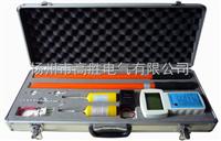 GSWHX无线高压仪