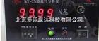 H4B-KY-2N高氮分析仪