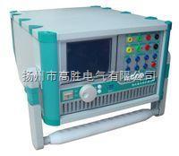 GS3300微机型继电保护校验仪