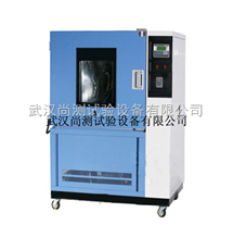 SC/LX-500武汉箱式淋雨试验箱,箱式淋雨试验箱