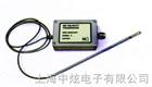 TSI-8455/8465/8475风速传感器