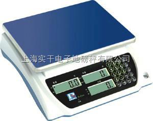 上海实干电子地磅秤有限公司