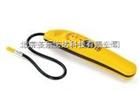 LS3000制冷剂检漏仪