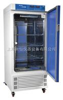 LRH-150F微生物培养箱 细菌培养箱 生化培养箱