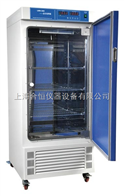LRH-500F生化培养箱 恒温培养箱 细菌培养箱