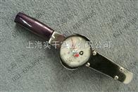 表盘式扭矩扳手10N.m表盘式扭矩扳手价格