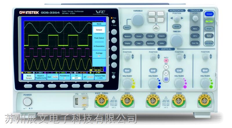 台湾固纬数字示波器GDS-3152