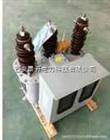 山西高压计量箱高压三相电力计量箱厂家
