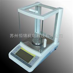 天平FA1004,100g*0.1mg电子天平