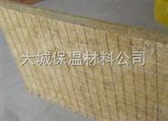 ◆◆钢丝网岩棉板价格︵