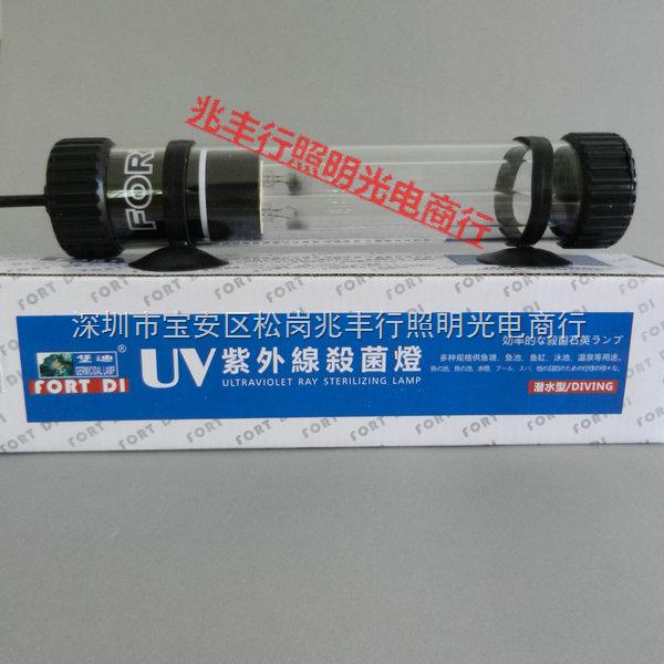 2)内置镇流器. 3)杀菌灯外壳耐压:0.7mpa