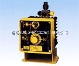 美国米顿罗电磁隔膜计量泵