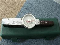 表针式扭力扳手南昌800牛米表针式扭力扳手代理商