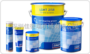 SKF LGMT2润滑脂 SKF油脂现货中心