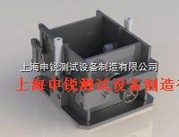 供应烧结普通砖抗压强度试样制备一次、二次成型试模(模具)