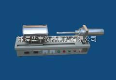 玻璃软化点测试仪(膨胀法)