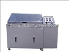 YWX-250智能型盐雾试验箱