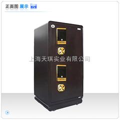 上海保险箱批发