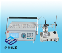 CL-H型CL-H型氯離子含量快速測定儀