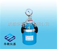 HQZ-7L型HQZ-7L型混凝土含氣量測定儀