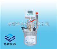 LS-B型LS-B型砂漿含氣量測定儀