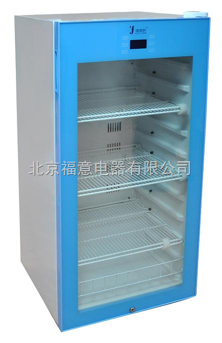 新版gsp药品冰箱