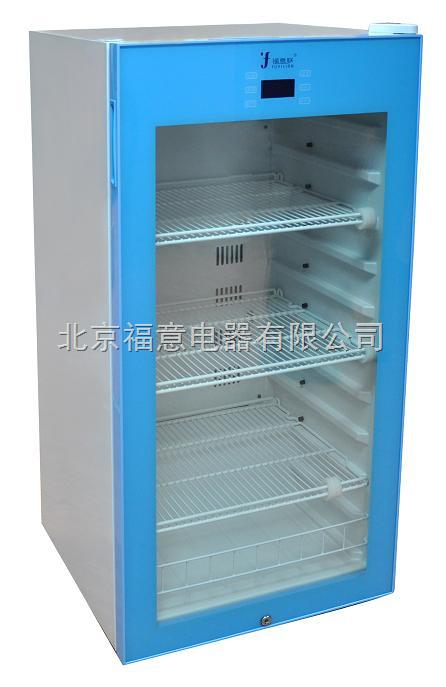 立式冷藏冰箱 福意联