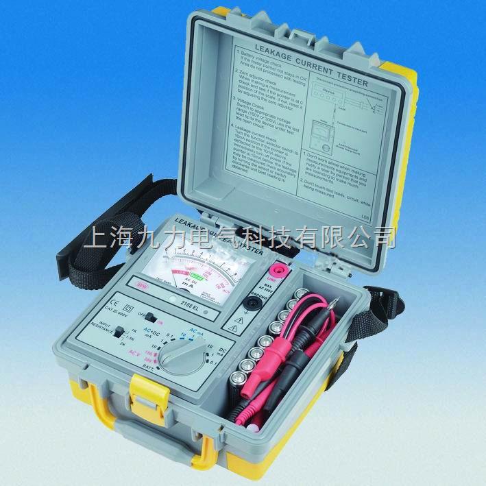 漏电测试仪是一款用于低压及低电流检测电器安全的