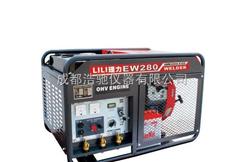 EW280E发电电焊机
