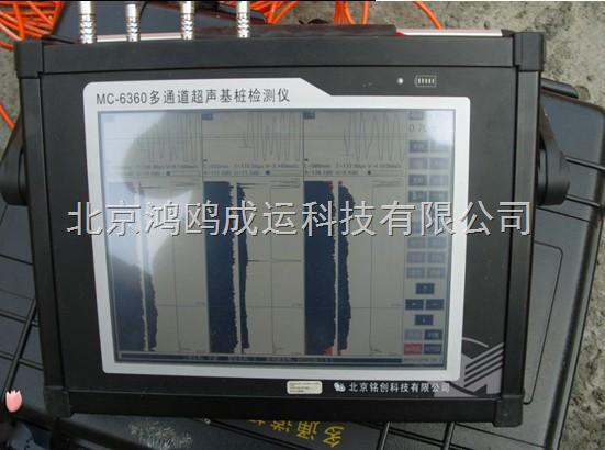 多通道超声基桩检测仪/基桩声波检测仪