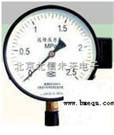 HG03-YTZ-150远传压力表 电阻远传压力表 压力表