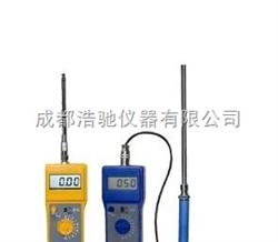 FD-L2矿石水分仪