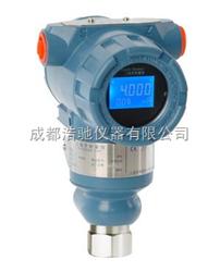 3051T压力变送器