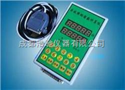 TD108面积测量仪