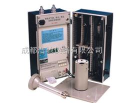TH-BQX1流量较准仪